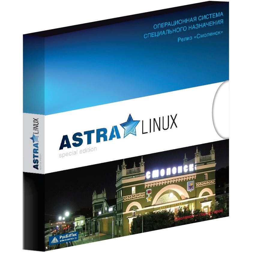Astra linux special edition смоленск secretdiscounter com отзывы